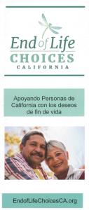 Apoyando Personas de California con los deseos de fin de fida